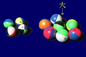ジャグリングボール(大)110g 各色 体を動かす遊び