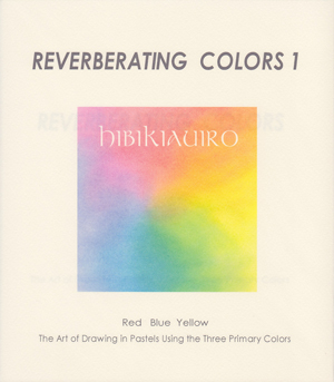 REVERBRATING COLORS1 English version