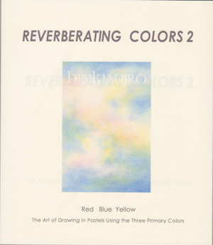 REVERBRATING COLORS2 English version