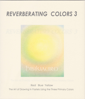 REVERBRATING COLORS3 English version
