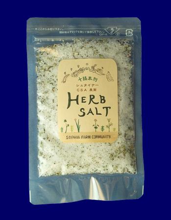 ハーブソルト 詰め替え用(大) 塩