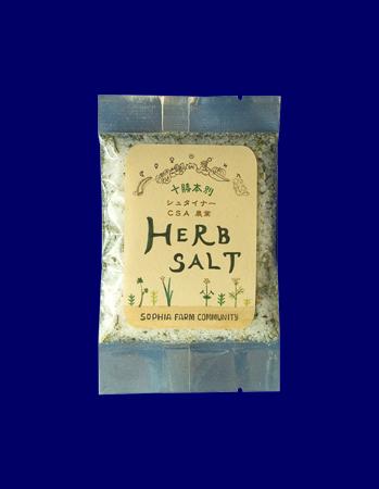 ハーブソルト 詰め替え用(小) 塩