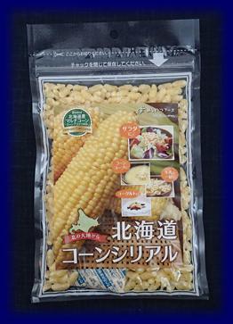 北海道コーンシリアル 35g 食品 食材 お菓子[油・小麦・大豆 不使用]