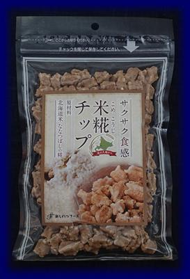 米麹チップ 50g 食品 食材 お菓子[油・小麦・大豆 不使用]