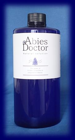 アビエスドクター/Abies Doctor 芳香除菌液 希釈用 アルコールフリー 面活性剤フリー