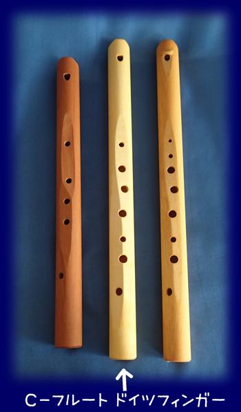 C-フルート ドイツフィンガー 楽器 教材 ダイアトニック