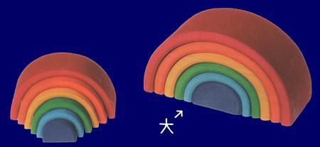 トンネル 虹色 大 木のおもちゃ
