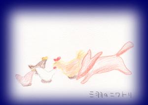 「三羽のニワトリ」キット 「はじめての人形劇」キット