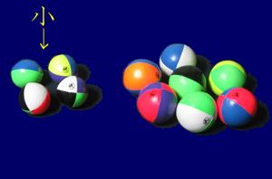 ジャグリングボール(小) 各色 体を動かす遊び