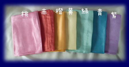 プレイシルク 90×90cm 各色(1色) 遊び布